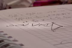 Тетрадь математики Стоковое Изображение RF
