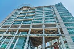 Тель-Авив - 10 02 2017: Центр Ihilov медицинский в Тель-Авив, buildi Стоковые Фото
