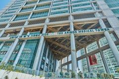 Тель-Авив - 10 02 2017: Центр Ihilov медицинский в Тель-Авив, buildi Стоковое фото RF