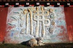 тибетец Будды стоковая фотография