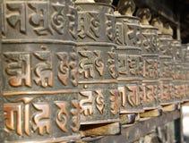 Тибетские буддийские колеса молитве, Непал Стоковые Фото