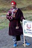 Тибетский номад Стоковое Фото