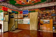 Тибетский ресторан, Lamasery Labrang Стоковое Изображение RF