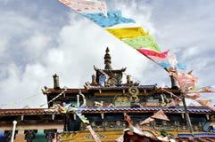 Тибетский скит стоковая фотография rf