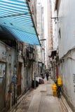 Типичное backstreet в Kowloon, Гонконге Стоковое фото RF