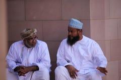 Типичный оманский человек Стоковые Фотографии RF