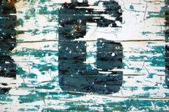 тип восковки детали Стоковая Фотография RF