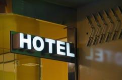 тип знака гостиницы фабрики здания исторический Стоковые Изображения
