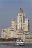 тип империи s stalin здания Стоковая Фотография