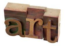 тип сбор винограда letterpress искусства Стоковые Изображения