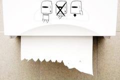 Ткань в туалете Стоковые Изображения