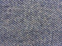 ткань предпосылки Стоковые Фотографии RF