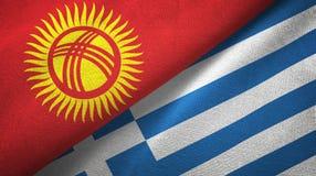 Ткань ткани флагов Кыргызстана и Греции 2, текстура ткани иллюстрация вектора