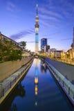 Токио, городской пейзаж Японии Sumida Стоковое фото RF