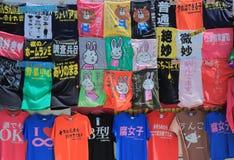 Токио моды Harajuku Стоковое Изображение RF