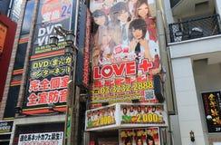 Токио Япония городского пейзажа района красного света Shinjuku Стоковое фото RF
