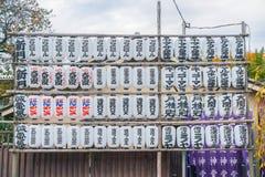 ТОКИО, ЯПОНИЯ - 16-ОЕ НОЯБРЯ 2016: Предпосылка Lanters на Sensoji Templ Стоковое фото RF