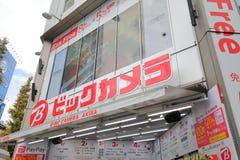 Токио Япония Akihbara магазина камеры Bic стоковая фотография rf