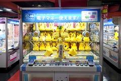 ТОКИО, ЯПОНИЯ CIRKA МАЙ 2016: Забавляйтесь торговый автомат игры крана на игровом центре в токио япония Стоковые Фото