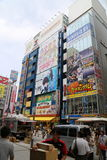 Токио Akihabara, Япония Стоковые Фотографии RF
