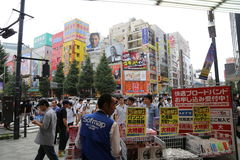 Токио Akihabara, Япония Стоковые Изображения