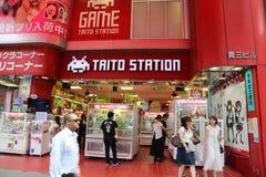 Токио Akihabara, Япония Стоковая Фотография RF