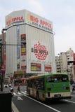 Токио Akihabara, Япония Стоковое Фото