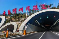 Тоннель залива Jiaozhou подводный в Qingdao, Китае стоковое фото rf