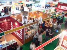 Торговая выставка Стоковые Фотографии RF