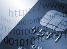 торговая операция интернета бесплатная иллюстрация