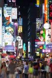 Торговая улица на ноче, Сеул Стоковая Фотография