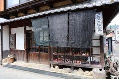 Торговая улица Omotesando в Miyajima Стоковые Изображения RF