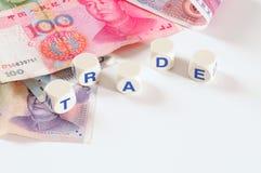 торговля китайца Стоковое фото RF