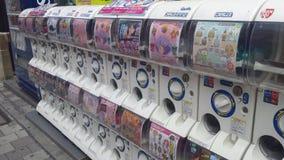 Торговый автомат - улица Akihabara в токио Стоковая Фотография