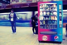 Торговый автомат Стоковые Изображения RF