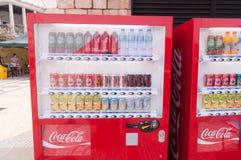 Торговый автомат Стоковые Фото