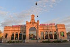 Торговый комплекс Варшава срочная, бывшая станция Стоковые Фото