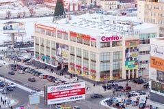 Торговый комплекс Стоковые Фото