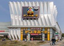 Торговый центр Дон Quijote Стоковое фото RF