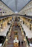 Торговый центр КАМЕДИ Стоковое Изображение RF