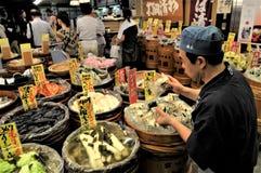 Торговый центр Киото стоковые изображения rf