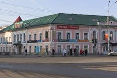 Торговый центр Прага в городе Vologda, России Стоковые Изображения RF