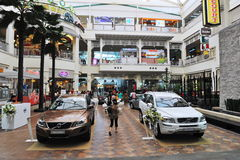 Торговый центр Стоковое Изображение