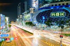 Торговый центр MBK Стоковое Изображение RF