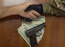 Торговля оружия Стоковая Фотография
