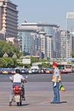 Торгуйте регулятором в центре города Пекина, Китае Стоковые Фото