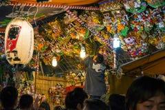 Торжество в токио Стоковые Изображения RF