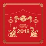 Торжество для счастливой китайской карточки Нового Года 2018 с близнецами выслеживает удачу середины фонарика зодиака и слова Dra бесплатная иллюстрация