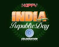 Торжество дня республики в Индии бесплатная иллюстрация