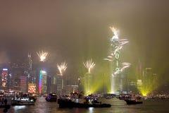 Торжество Новый Год в Hong Kong 2012 Стоковое Фото